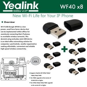 Yealink Store - IT Shopp